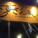 Bild från Sushizanmai Honten