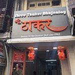 Фотография Shree Thaker Bhojanalay
