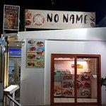Foto van No Name Grill House