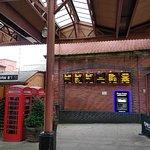 Bild från Moor Street Railway Station