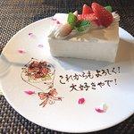 NIPPONIA Sasayama Castle Town Hotel Foto