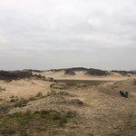 Photo of het strand van Noordwijk aan Zee