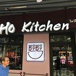 ภาพถ่ายของ Ho Ho Kitchen