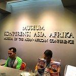 Фотография Музей Азиатско-Африканской конфедерации