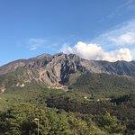 صورة فوتوغرافية لـ Sakurajima
