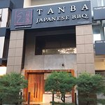 TANBA - Japanese BBQ照片