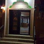 صورة فوتوغرافية لـ Al Saula'ee Restaurant & Grill