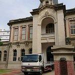 正面からの台南公会堂