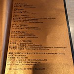 Foto de Goku Japanese restaurant & bar