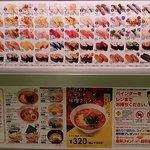 Photo of Uobei Shibuya Dogenzaka