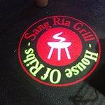 Foto Sang Ria Grill Bali