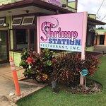 صورة فوتوغرافية لـ The Shrimp Station