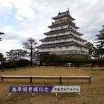 Foto de Shimabara Castle