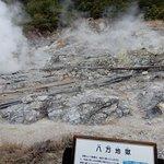 ภาพถ่ายของ Unzen Jigoku (Unzen Hell)