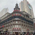 江漢路歩行街の写真