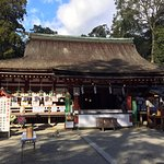Isonokami Jingu รูปภาพ