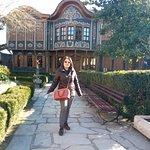 Photo of Ethnographic Museum