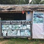 Photo of International Tsunami Museum