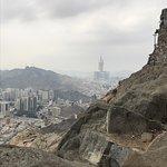 Photo of Jabal-al-noor (Mountain of Light)