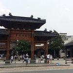 Ảnh về Wuzhen Water Town