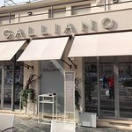 Φωτογραφία: Bar Galliano