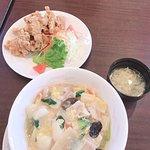 صورة فوتوغرافية لـ Restaurant Toyoken