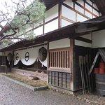 Foto de Fukushima Sekisho Museum