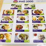 Foto de Pho 2000