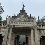 Photo of Huanghuagang Park