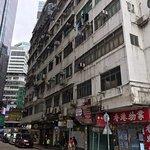 Tianjin Hotel