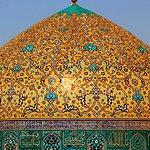 Photo of Sheikh Lotfollah Mosque