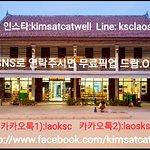 Kimsatcat Korean Restaurant