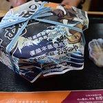 Foto de Togenokamameshi Oginoya