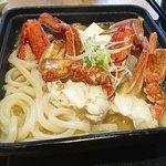 Photo de Hikari Japanese Restaurant