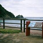 Okaneku Tullus Park Foto