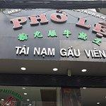 Photo of Pho Le