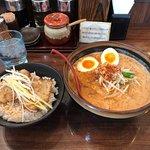 Kuradashimiso Memba Ippo Photo