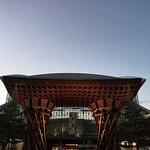 Фотография Tsuzumi Gate