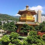 广州市人民公园の写真