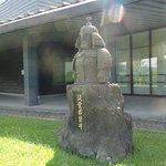 Photo of Iwatoyama History Museum