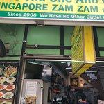 Photo of Zam Zam