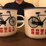 Mao Hunan照片