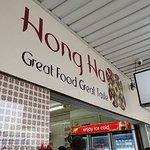 Hong Ha Foto