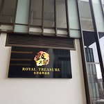 Bilde fra Royal Treasure Seafood Restaurant