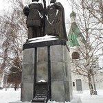 Photo de The Kremlin