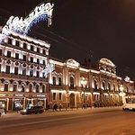 Newski-Prospekt Foto