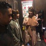 Foto de Ichiran, Shibuya
