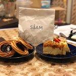 Photo of Siam Tea Room
