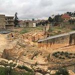 Photo of Hajar al-Hibla