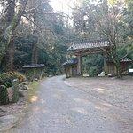 Tanzan Shrine Foto